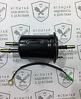 Фильтр топливный Geely ЕС7/SC7 / Fuel filter
