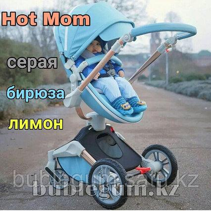 Коляска 2 в 1 Hot mom  Бирюза кожа