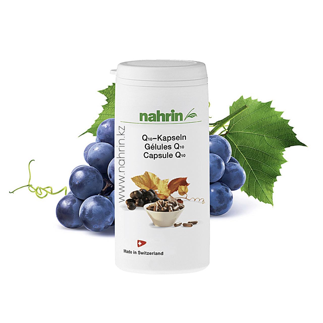 Капсулы Q-10 продлевает срок жизни любых клеток Нарин Nahrin (Оригинал - Швейцария)