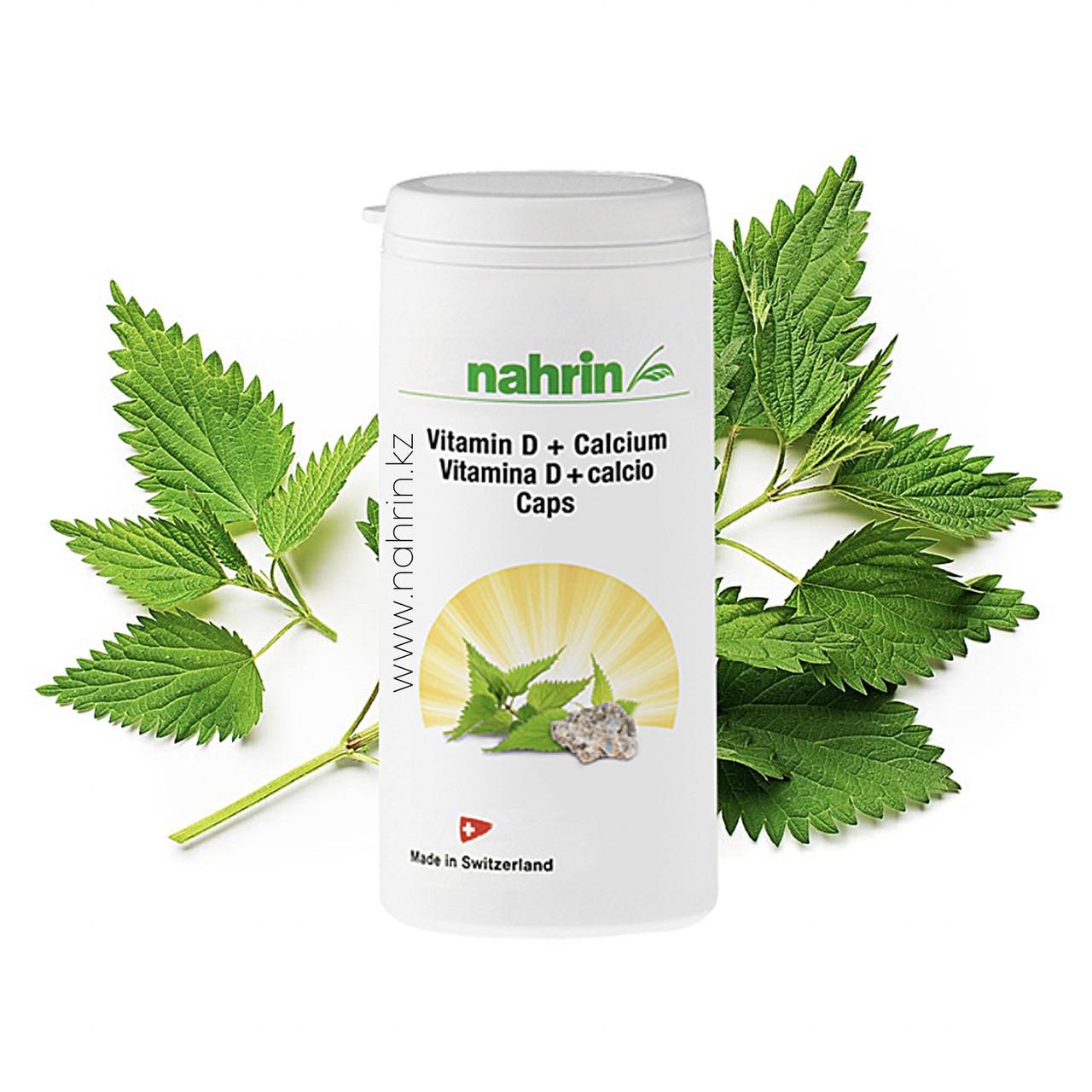 Капсулы Витамин Д3 + Кальций Нарин Nahrin (Оригинал-Швейцария)