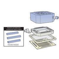 Toshiba Toshiba Комплект для изменения направления подачи воздуха (TCB-BC1602UE)