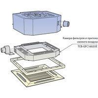 Toshiba Toshiba Камера фильтров и притока свежего воздуха (TCB-GFC1602UE)