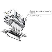 Toshiba Toshiba Фланец для подачи свежего воздуха (TCB-FF151US-E), фото 1