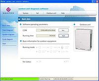 Dantex Программа диагностики и тестирования