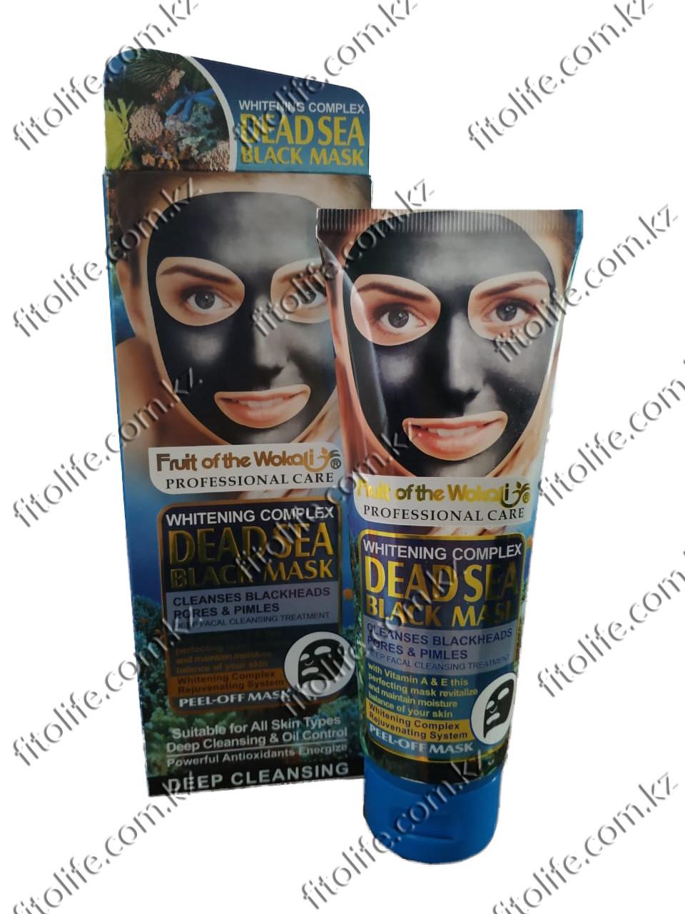 Отбеливающая и очищающая маска-пленка , мертвое море
