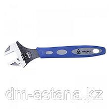 МАСТАК Ключ разводной 300 мм, эргономичная ручка, держатель МАСТАК 020-10300H