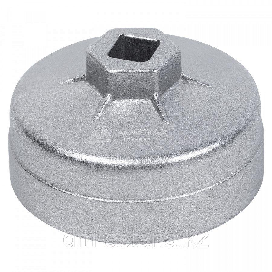 МАСТАК Съемник масляных фильтров, 73 мм, 15 граней, торцевой МАСТАК 103-44135