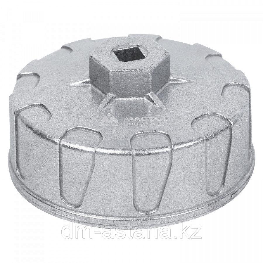 МАСТАК Съемник масляных фильтров, 84 мм, 14 граней, торцевой МАСТАК 103-44244