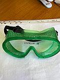 Очки защитные, фото 2