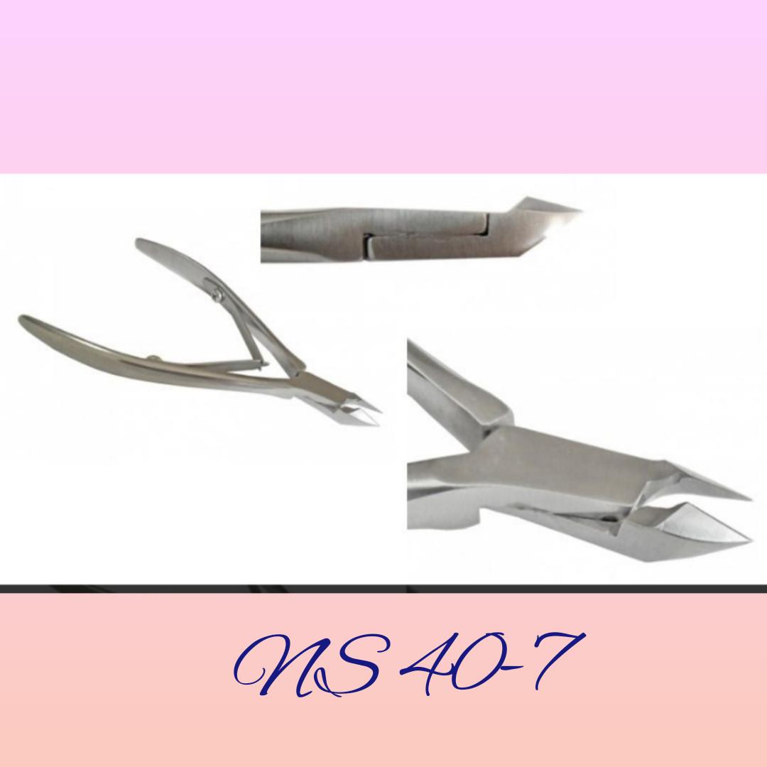Кусачки Staleks NS 40-7 SMART