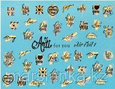 Слайдер дизайн ArtiForYou Air Foil золото#1