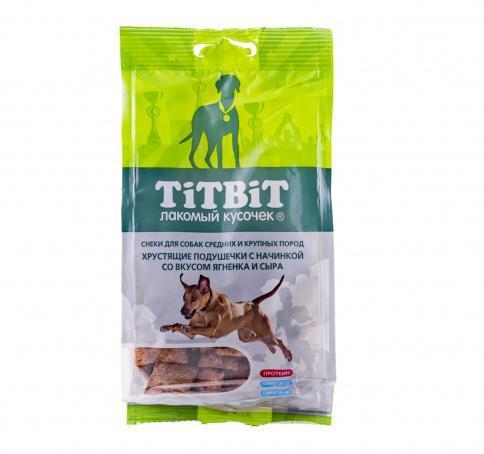 Хрустящие подушечки с начинкой для собак крупных и средних пород (Ягненок и сыр), TitBit - 95 г