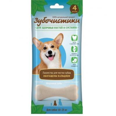 Зубочистики кальциевые для собак 10-25 кг - 4 шт.