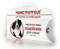 Инсектоакарицидный ошейник Чистотел для собак крупных пород  - 65 см