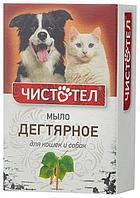 Мыло дегтярное Чистотел от блох и клещей для собак и кошек - 75 г