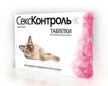 Контрацептив Rolf Club СексКонтрол для регуляции половой охоты у кошек - 10 табл.