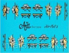 Слайдер дизайн ArtiForYou Air Foil золото #3