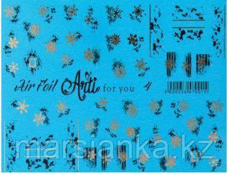 Слайдер дизайн ArtiForYou Air Foil золото#4