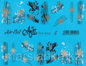 Слайдер дизайн ArtiForYou Air Foil золото #5