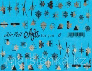 Слайдер дизайн ArtiForYou Air Foil золото #6