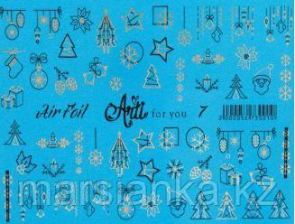 Слайдер дизайн ArtiForYou Air Foil золото #7