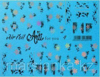 Слайдер дизайн ArtiForYou Air Foil серебро #4