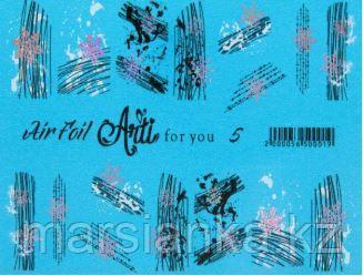 Слайдер дизайн ArtiForYou Air Foil серебро #5