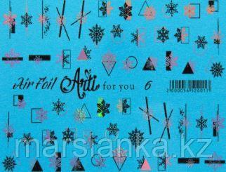 Слайдер дизайн ArtiForYou Air Foil серебро #6