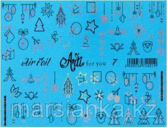 Слайдер дизайн ArtiForYou Air Foil серебро #7