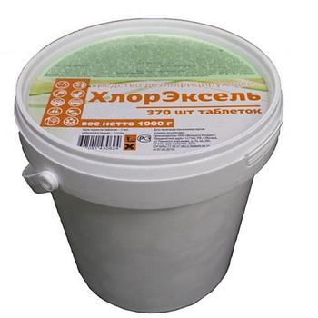 ХЛОР ЭКСЕЛЬІ 370 средство для дезинфекции таблетках (аналог ДЕО-ХЛОРа)