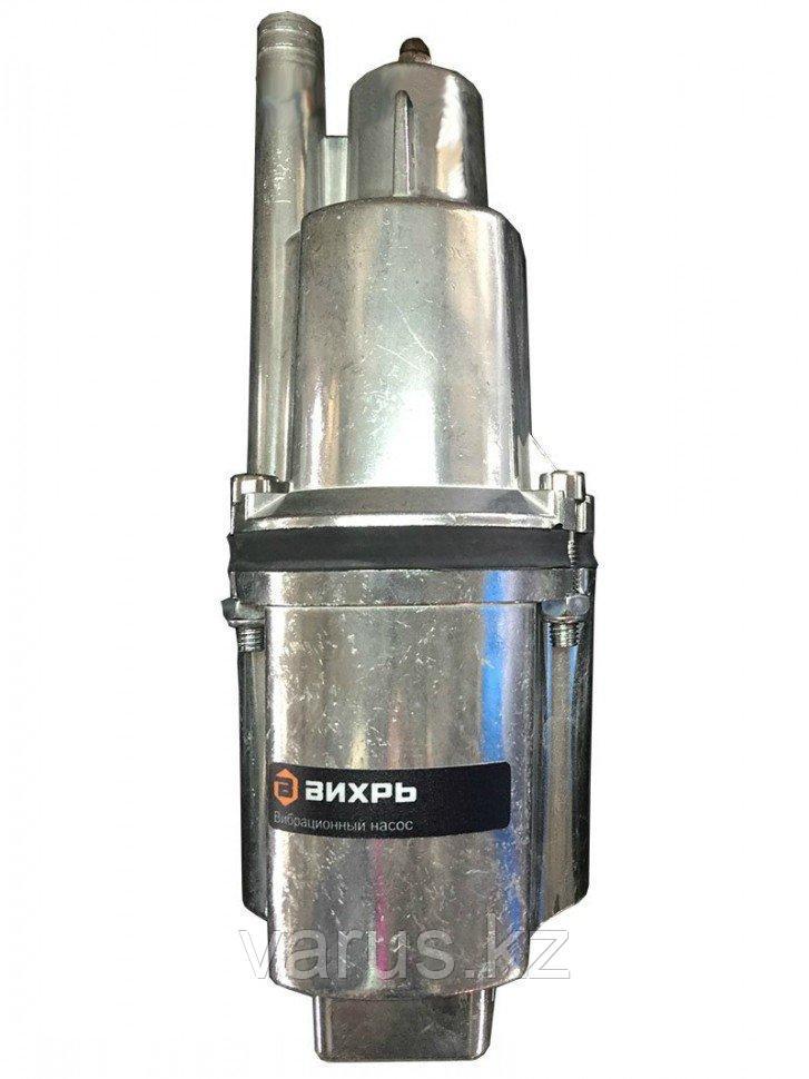 Вибрационный насос ВН-25В