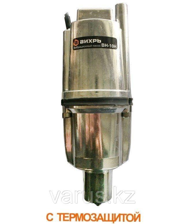 Вибрационный насос ВН-15Н