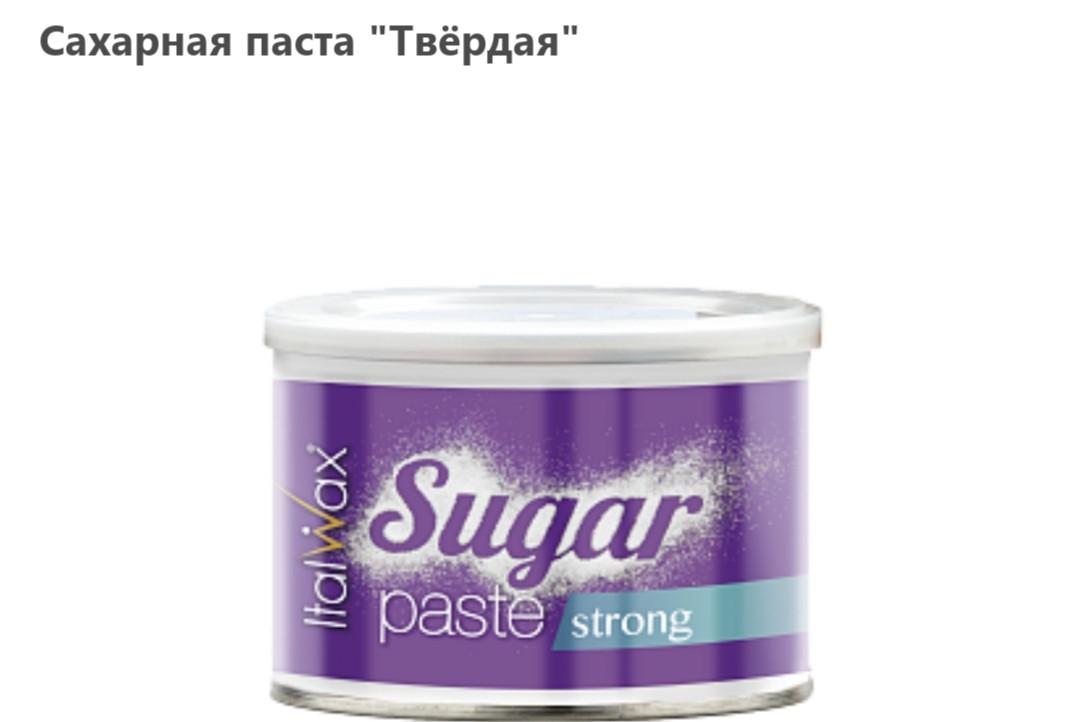 Сахарная Паста Italwax strong