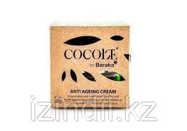 Увлажняющий крем для лица Cocole, 50 г