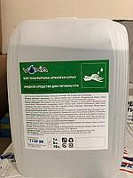 Антисептик для рук, дезинфицирующее средство 5л, в канистре