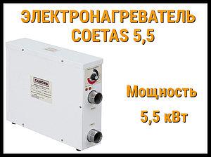 Электронагреватель для бассейна Coetas 5,5 (5,5 кВт)