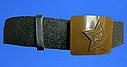 Ремень солдатский кожаный с советской бляхой, фото 2