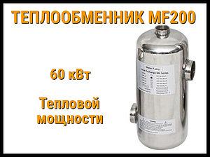 Теплообменник для бассейна MF 200 (60 кВт)