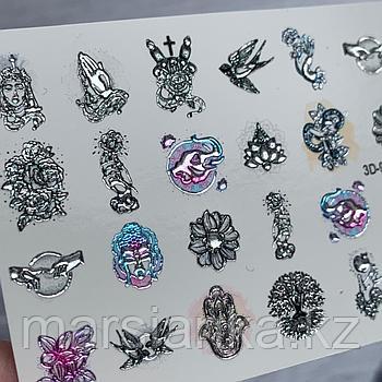 Слайдер-дизайн А.Т. HT3D 931 Crystal