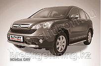 Защита переднего бампера d76 Honda CR-V 2007-11