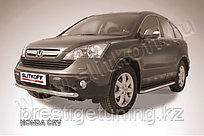 Защита переднего бампера d57 Honda CR-V 2007-11