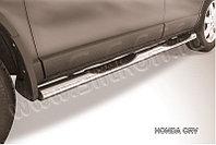 Защита порогов d76 с проступями Honda CR-V 2007-11