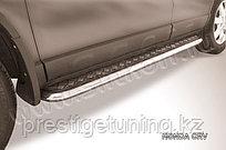 Защита порогов d57 с листом Honda CR-V 2007-11