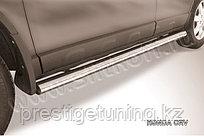 Защита порогов d76 труба Honda CR-V 2007-11