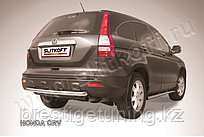 Защита заднего бампера d57 Honda CR-V 2007-11