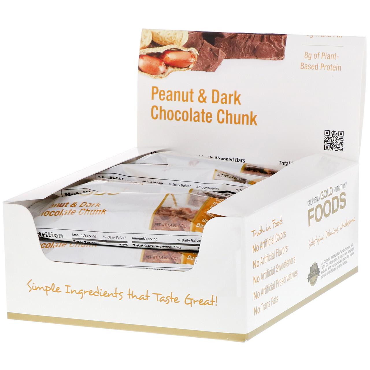 Батончики с арахисом и кусочками черного шоколада California Gold Nutrition Foods — идеальный перекус,