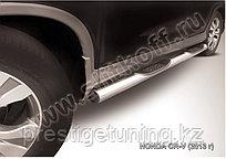 Защита порогов d76 с проступями Honda CR-V 2012-