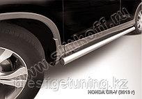Защита порогов d76 труба Honda CR-V 2012-