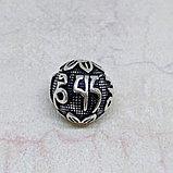 Бусина круглая из серебра, с мантрой, 13мм, фото 4