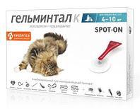 Антигельминтик Гельминтал К для кошек 4-10 кг - 1 пип.